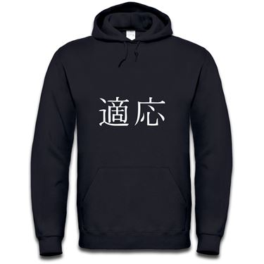 Picture of Adapt Kanji Logo Anime Manga Mens Hoodie