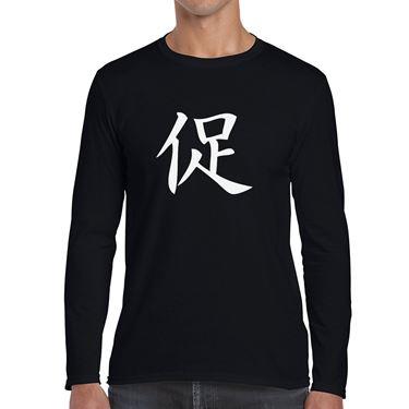 Picture of Accelerate Kanji Logo Anime Manga Mens Long Sleeve Tshirt