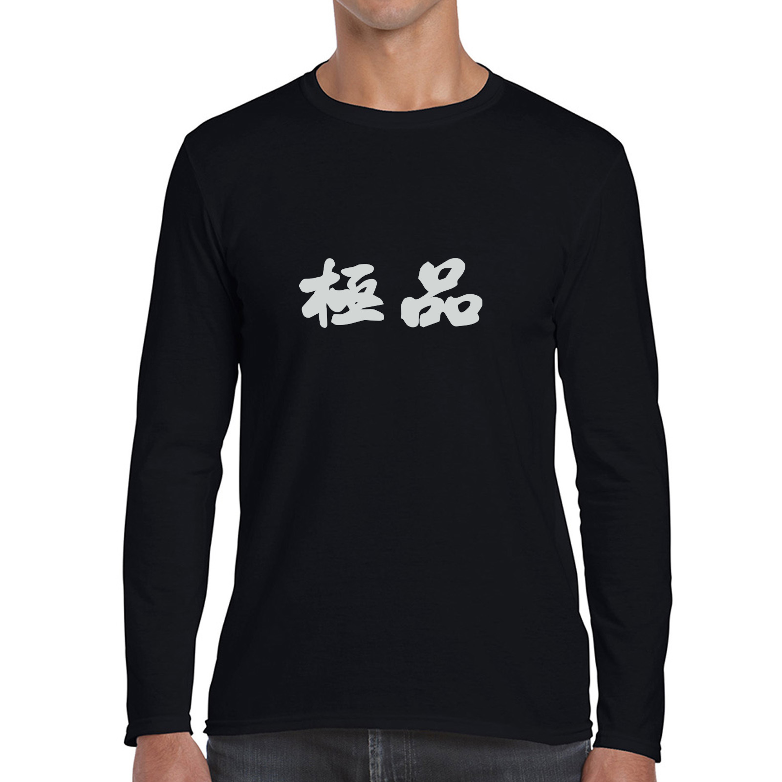 Acura Kanji Logo Anime Manga Mens Long Sleeve Tshirt Available In - Acura shirt