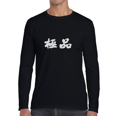 Picture of Acura Kanji Logo Anime Manga Mens Long Sleeve Tshirt