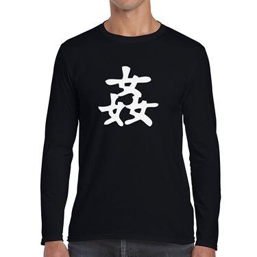 Picture of Adultery Kanji Logo Anime Manga Mens Long Sleeve Tshirt