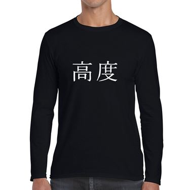 Picture of Advanced Kanji Logo Anime Manga Mens Long Sleeve Tshirt