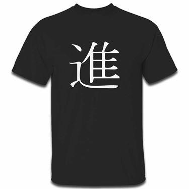Picture of Advance Kanji Logo Anime Manga Mens Tshirt