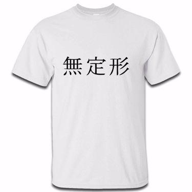 Picture of Amorpheous Kanji Logo Anime Manga Mens Tshirt