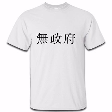 Picture of Anarchy Kanji Logo Anime Manga Mens Tshirt