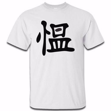 Picture of Angry Kanji Logo Anime Manga Mens Tshirt