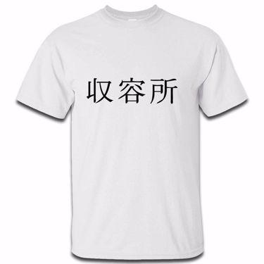 Picture of Asylum Kanji Logo Anime Manga Mens Tshirt