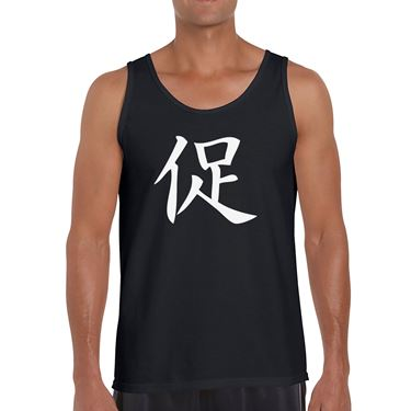 Picture of Accelerate Kanji Logo Anime Manga Mens Vest