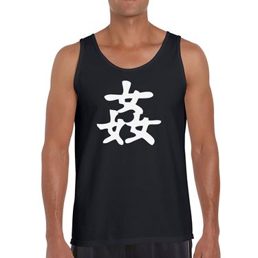 Picture of Adultery Kanji Logo Anime Manga Mens Vest