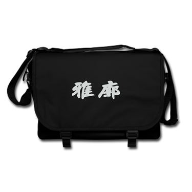 Picture of Accord Kanji Logo Anime Manga Messenger Bag