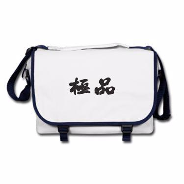 Picture of Acura Kanji Logo Anime Manga Messenger Bag