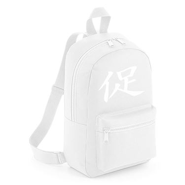 Picture of Accelerate Kanji Logo Anime Manga Mini Backpack