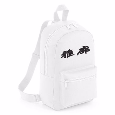 Picture of Accord Kanji Logo Anime Manga Mini Backpack