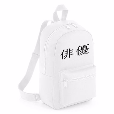 Picture of Actor Kanji Logo Anime Manga Mini Backpack