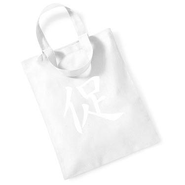 Picture of Accelerate Kanji Logo Anime Manga Mini Bag For Life