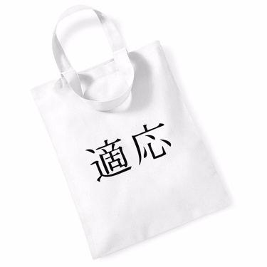 Picture of Adapt Kanji Logo Anime Manga Mini Bag For Life
