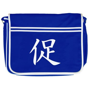 Picture of Accelerate Kanji Logo Anime Manga Retro Messenger Bag