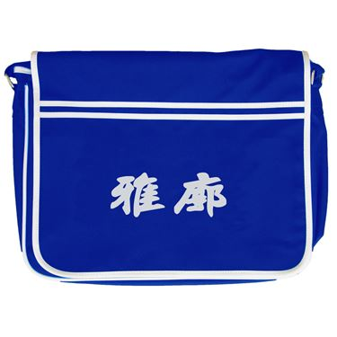 Picture of Accord Kanji Logo Anime Manga Retro Messenger Bag