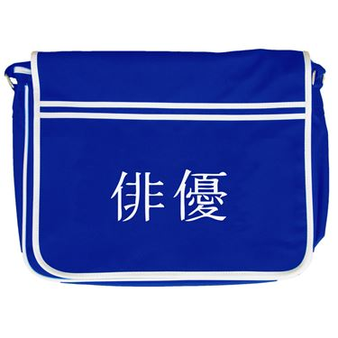 Picture of Actor Kanji Logo Anime Manga Retro Messenger Bag