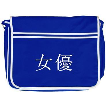 Picture of Actress Kanji Logo Anime Manga Retro Messenger Bag