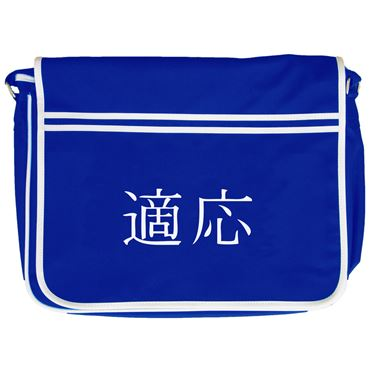 Picture of Adapt Kanji Logo Anime Manga Retro Messenger Bag