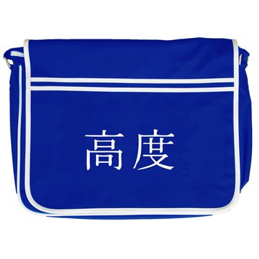 Picture of Advanced Kanji Logo Anime Manga Retro Messenger Bag