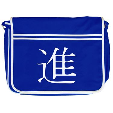 Picture of Advance Kanji Logo Anime Manga Retro Messenger Bag