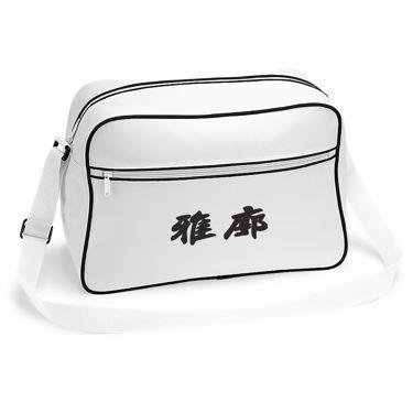 Picture of Accord Kanji Logo Anime Manga Retro Shoulder Bag