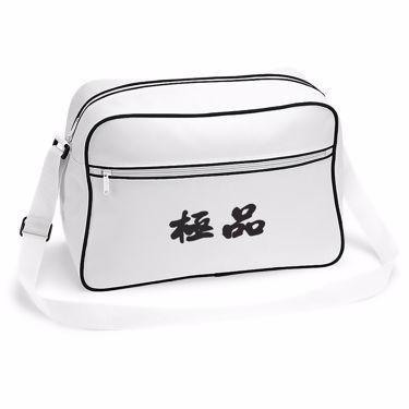 Picture of Acura Kanji Logo Anime Manga Retro Shoulder Bag