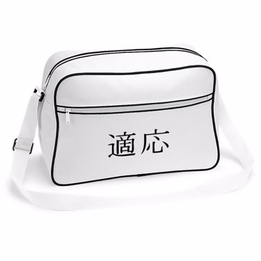 Picture of Adapt Kanji Logo Anime Manga Retro Shoulder Bag