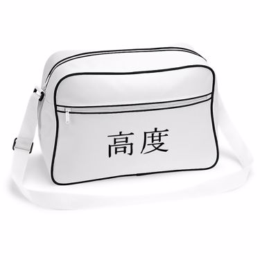 Picture of Advanced Kanji Logo Anime Manga Retro Shoulder Bag