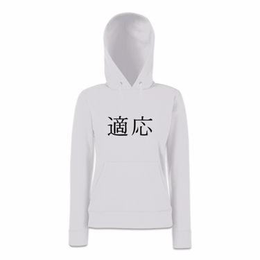 Picture of Adapt Kanji Logo Anime Manga Womens Hoodie