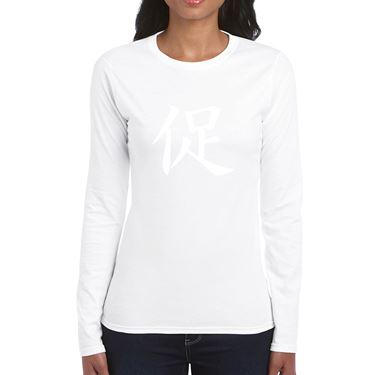 Picture of Accelerate Kanji Logo Anime Manga Womens Long Sleeve Tshirt