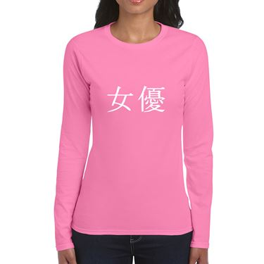 Picture of Actress Kanji Logo Anime Manga Womens Long Sleeve Tshirt