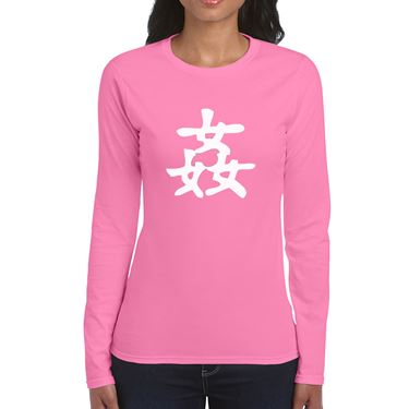 Picture of Adultery Kanji Logo Anime Manga Womens Long Sleeve Tshirt