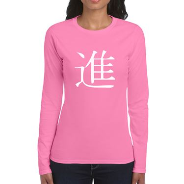 Picture of Advance Kanji Logo Anime Manga Womens Long Sleeve Tshirt