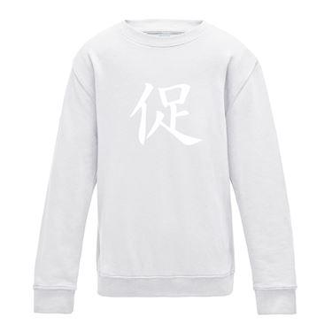 Picture of Accelerate Kanji Logo Anime Manga Womens Sweatshirt