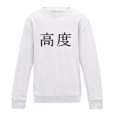 Picture of Advanced Kanji Logo Anime Manga Womens Sweatshirt