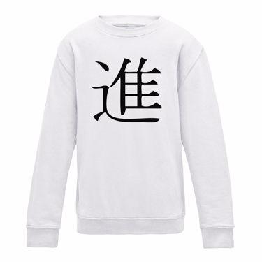 Picture of Advance Kanji Logo Anime Manga Womens Sweatshirt