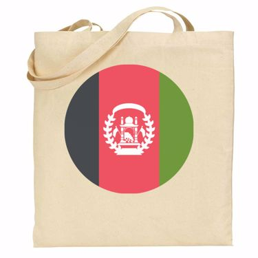 Picture of Emoji Afghanistan Flag Shopper Bag