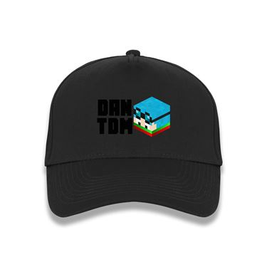 Picture of Dantdm Dan The Diamond Minecart Christmas Player Skin 3D Head Left Pose And Black Text Baseball Cap