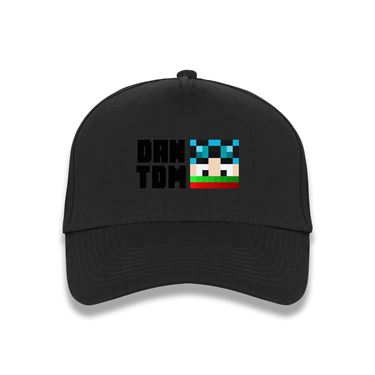 Picture of Dantdm Dan The Diamond Minecart Christmas Player Skin Face And Black Text Baseball Cap